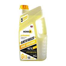 Антифриз NOWAX G13 -42°C желтый готовая жидкость 10 кг (NX10007)