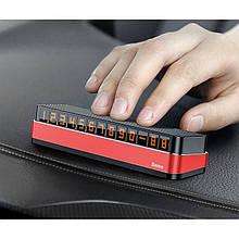 Автовизитка с номером телефона в машину для парковки Baseus Moonlight Box Series Temporary Parking Number