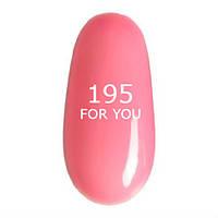 Гель-лак For You № 195 ( Светло Розовая Нежность,эмаль ) 8 мл