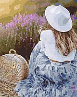 Картина по номерам Любимая лаванда