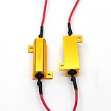 Резистор обманка CARLAMP W5W (T10) (RF/T10-50W), фото 6