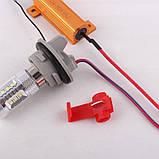 Резистор обманка CARLAMP W5W (T10) (RF/T10-50W), фото 9