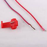 Резистор обманка CARLAMP W5W (T10) (RF/T10-50W), фото 10