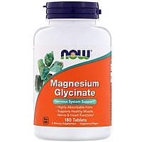 Глицинат Магния, Magnesium Glycinate, Now Foods, 180 таблеток