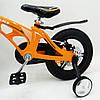 ✅ Детский Двухколесный Магнезиевый Велосипед MARS 14 Дюйм Оранжевый, фото 4