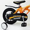 ✅ Детский Двухколесный Магнезиевый Велосипед MARS 14 Дюйм Оранжевый, фото 5