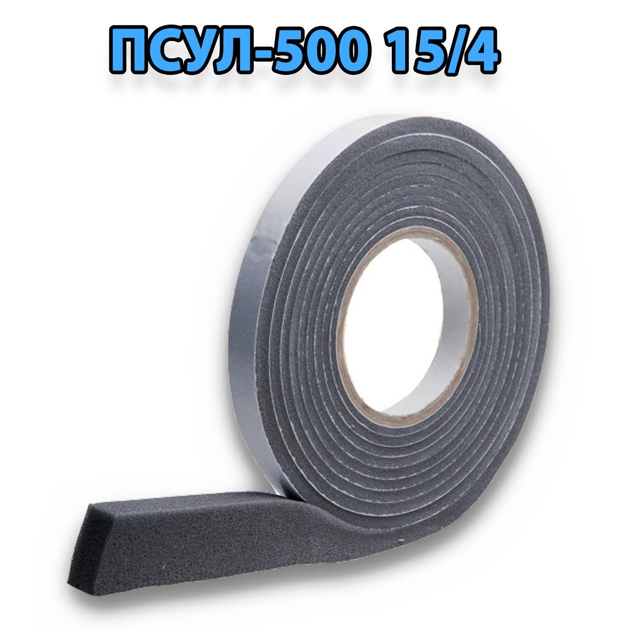 Стрічка ПСУЛ НВ-500 15/4 (12 м)