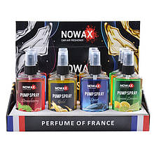 Ароматизатор Nowax Pump Spray 75 мл Микс 2 12 шт в упаковке (NX07530)