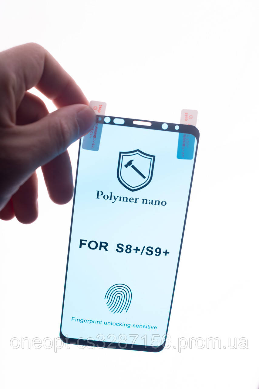 NANO полімер 5D повне вигнуте покриття екрану повне вигнуте покриття екрану для Samsung S20 (2020) Black