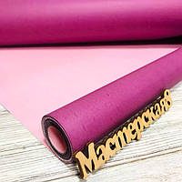 Бумага упаковочная двухсторонняя фиолетовая / розовая  70см/10м  для упаковки и декора, фото 1