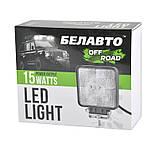 Доп LED фара BELAUTO BOL0503 Spot 1000 лм (точечный), фото 2