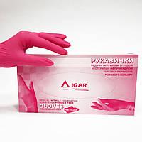 Нитриловые перчатки S, M, Розовые (200шт/уп) IGAR