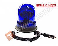 Маячок проблесковый синий 12 вольт (мигалка) EMR-03В магнитное крепление (пр-во EMIR Турция) (Цена с НДС)