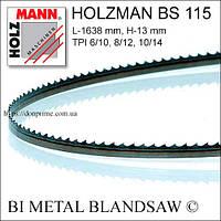 Ленточная пила по металлу для станка Holzmann BS 115 (1638x13мм)