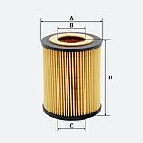 Масляный фильтр MOLDER аналог WL7220/OX154/1DE/HU9254X (OFX44/1D), фото 3