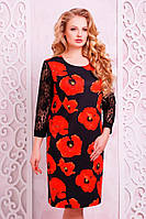 Платье Маки Гардена-2Б