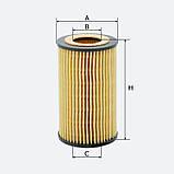 Фильтр масляный MOLDER аналог WL7240/OX153D3Eco/HU7181K (OFX43D3), фото 3