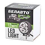 Доп LED фара BELAUTO BOL0403S 880 Лм (точечный), фото 3