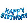"""Набор фольгированных шаров """"Happy Birthday"""" голубой"""