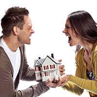 Міфи з приводу поділу майна подружжя