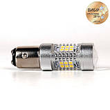 Светодиодные лампы CARLAMP 4G-Series P21/5W (4G21/1157), фото 9