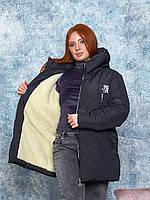 Куртка женская. N.N.C.Fashion