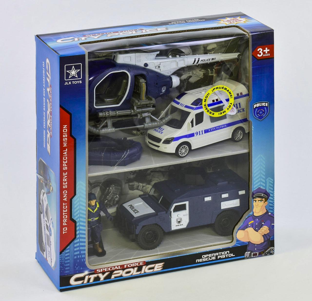 """Полицейский набор """"City Police"""" звук, свет, в коробке  8829"""