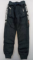 {есть:10 лет,9 лет} Спортивные брюки с начесом для мальчиков,  Артикул: T2523-т.синий [10 лет]