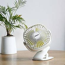 Вентилятор портативный BASEUS Box Clamping Fan 360 Белый (CXFHD-02)