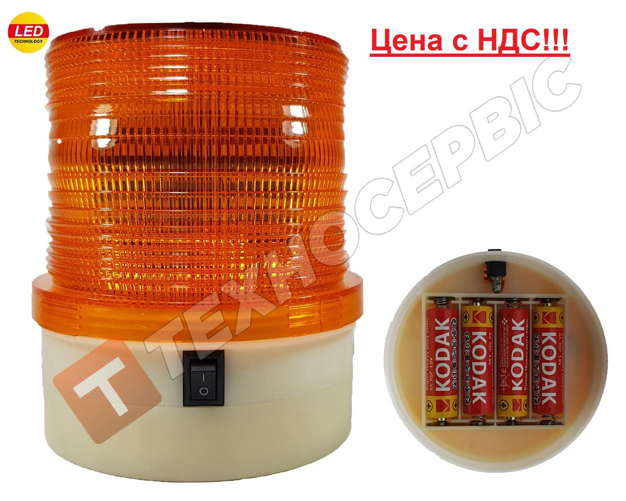 Проблесковый маячок,оранжевый автономный (мигалка) 24 LED крепление на магните, на 4 батарейках, (Цена с НДС)