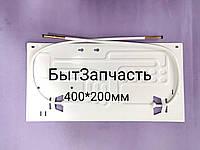 Испаритель плач. 400*200 2-патр. диаметр трубок D6mm  для холодильника