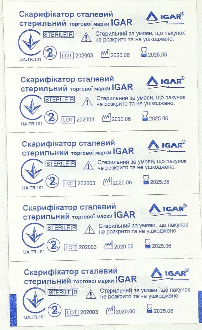 Скарификатор медицинский IGAR, 200 шт. в упаковке