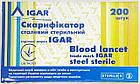 Скарификатор медицинский IGAR, 200 шт. в упаковке, фото 2