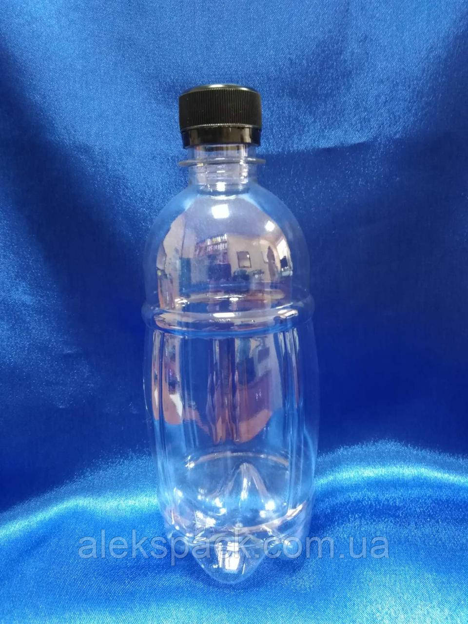 Бутылка пластиковая 500мл (28мм горловина) с крышкой