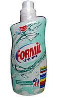 Гель для деликатной стирки Formil Sensitive-1,5 л.