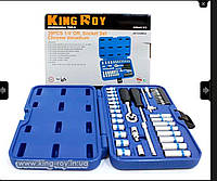 Набор торцевых головок KING ROY 39 предметов