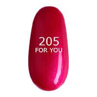 Гель-лак For You № 205 (Розовая Сирень, хамелеон) 8 мл