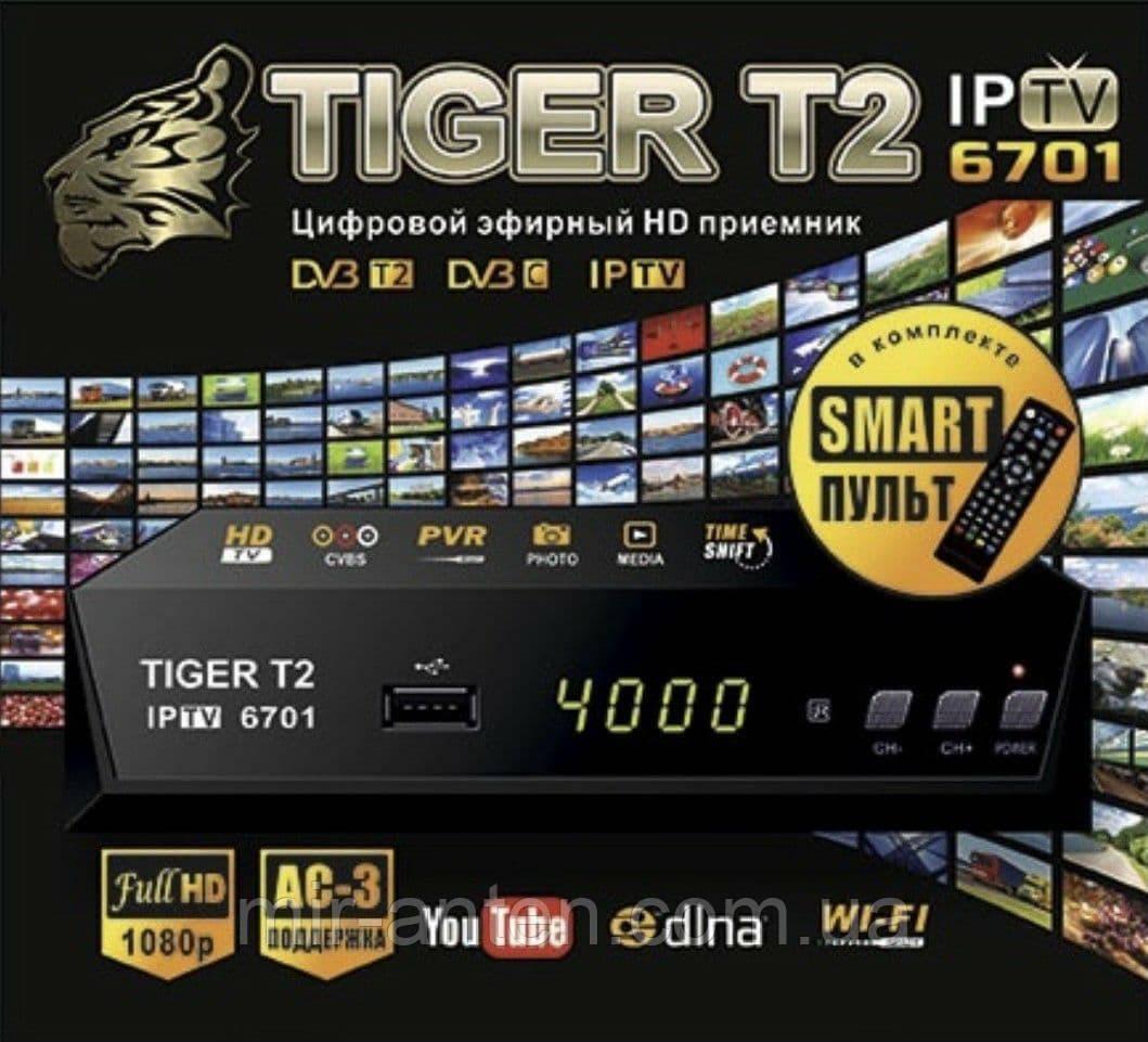 Tiger T2 IPTV 6701 DVB-T2