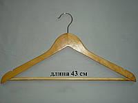Деревянная вешалка для верхней одежды б/у