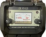 Спика GTAW TIG-250 AC DC PFC LCD аргоновая сварка, фото 4