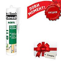 Герметик Ceresit CS 11 Akryl белый 280 мл
