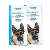 ПРАЗИКОН - антигельмінтик для собак та цуценят, 10 таб (1 таб на 10 кг)