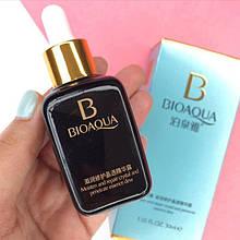 Сироватка для обличчя Bioaqua Moisten And Repair Crystal And Penetrate Essence Dew