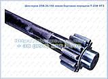 Шестерня 25Ф.39.106 левая бортовой передачи Т-25Ф ХТЗ, фото 2