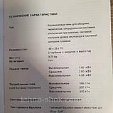 Газовый инфракрасный обогреватель Super Gaz KH10(4,5 квт) оптом и в розницу доставка из Харькова., фото 3