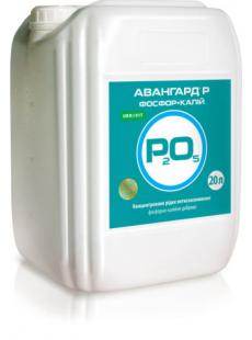 Авангард Фосфор+Калій, мікродобриво для позакореневого живлення, тара 20 л