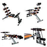 Тренажер домашний Six Pack Care для укрепления мышц пресса, спины и ног, фото 3