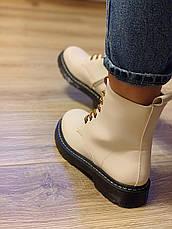 Весенние ботинки в стиле Dr. Martens Доктор Мартинс молочные, фото 2