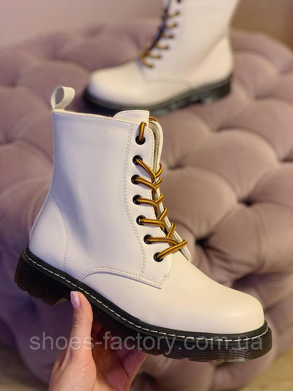 Весняні черевики в стилі Dr. Martens Доктор Мартінс молочні