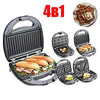 Вафельница гриль орешница бутербродница для сендвичей Мультимейкер Rainberg RB-5408 2200 Watt 4 in 1
